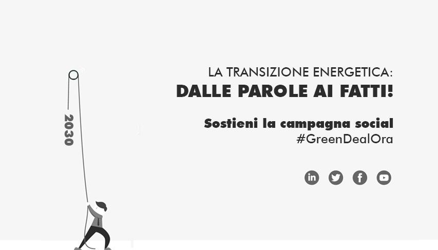 #GreenDealOra, Perché Farlo!